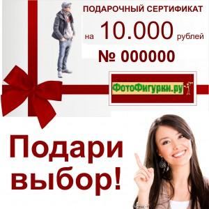 certificate_square
